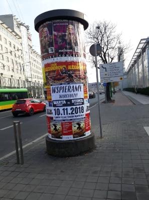 MiastopoinformowaneomeczuWARTAPOZNANStomilOlsztyn_14