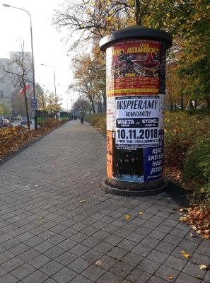 MiastopoinformowaneomeczuWARTAPOZNANStomilOlsztyn_19