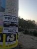 Miasto poinformowane o meczu WARTA POZNAŃ - Chrobrym Głogów!  :: MiastopoinformowaneomeczuWARTAPOZNANChrobrymGlogow