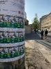 Miasto poinformowane o meczu WARTA POZNAŃ - GKS Jastrzębie! :: MiastopoinformowaneomeczuWARTAPOZNANGKSJastrzebie!
