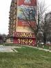 Jagiellonia Białystok - Warta Poznań :: 20201205JagielloniaBialystokWartaPoznan